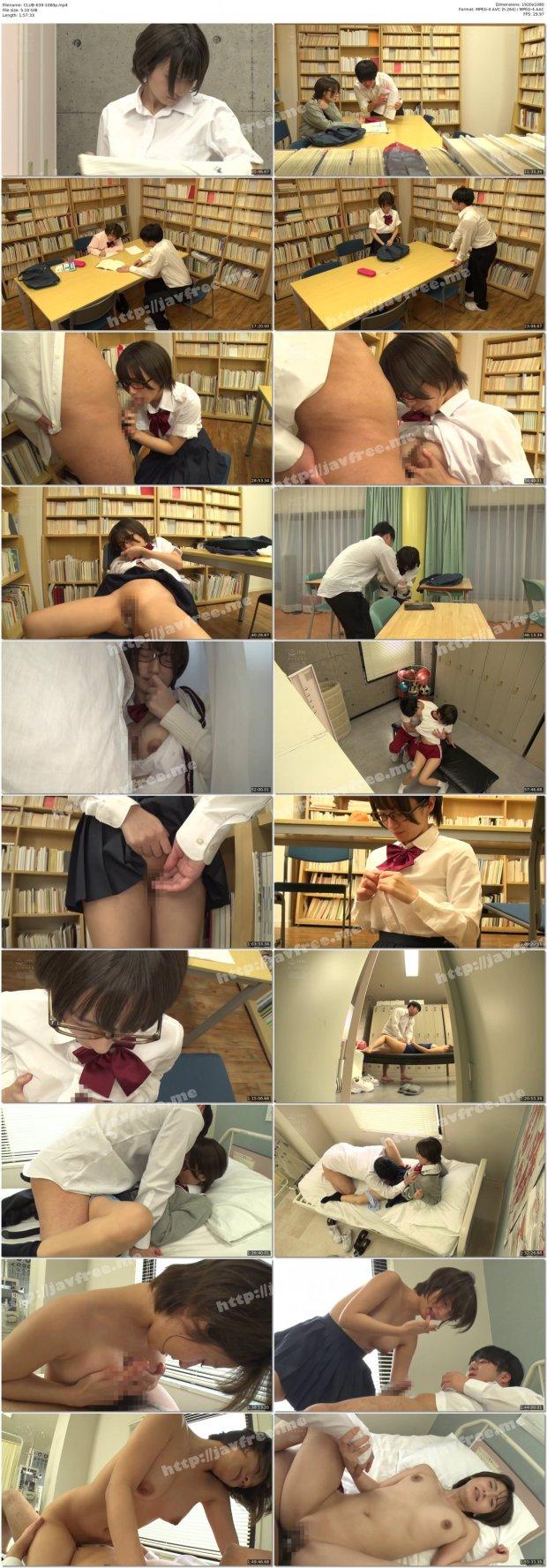 [HD][CLUB-639] 図書委員で根暗のボクにだけ優しくしてくれるショートカット美乳女子を隠し撮り。授業中もずっと種付け交尾してヤリまくった一部始終