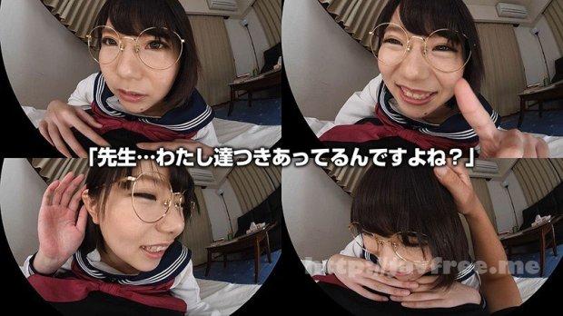 [CRVR-222] 【VR】初愛ねんね 教え子と自宅で…この眼鏡巨乳とこれからSEXします。男のS心を見事に刺激する天性のM気質…小動物系制服女子とドS覚醒中出しエッチ!