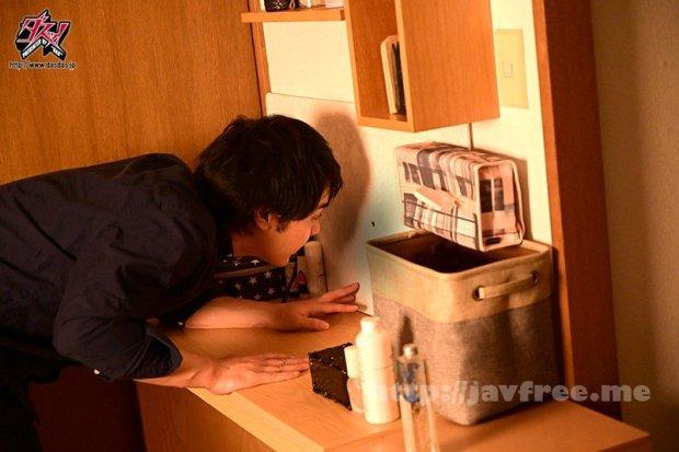 [HD][DASD-884] 隣人に俺の彼女が寝取られて。 「覗き穴付きワケアリ物件」 美谷朱里