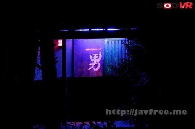 [DSVR-833] 【VR】【夢の新風俗】温泉街で噂の、巨乳おっパブ嬢が極上サービスしてくれる露天風呂