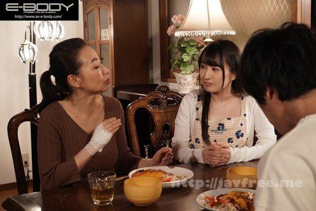 [HD][EBOD-842] 家事代行サービスの巨乳お姉さんからおっぱい密着&乳首責めで射精されまくる日々。 月野かすみ