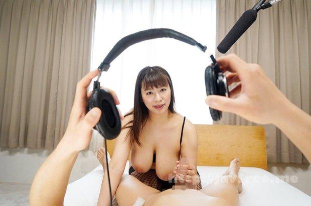[EXVR-435] 【VR】耳トランス Kカップ爆乳プレイとクチュクチュ音で最高の脳トリップ痴女プレイ! 春菜はな