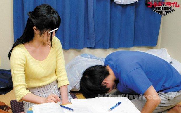 [GDHH-117] 「先生!一度でいいからエッチさせて下さい!このままだと浪人しちゃいます!」ルックス!スタイル!性格!全て100点満点!最高過ぎる美人家庭教師のおかげで全く勉強に集中できません!思い切ってエッチをお願いしたら…『目隠ししてくれるなら…いいよ◆』とまさかの…