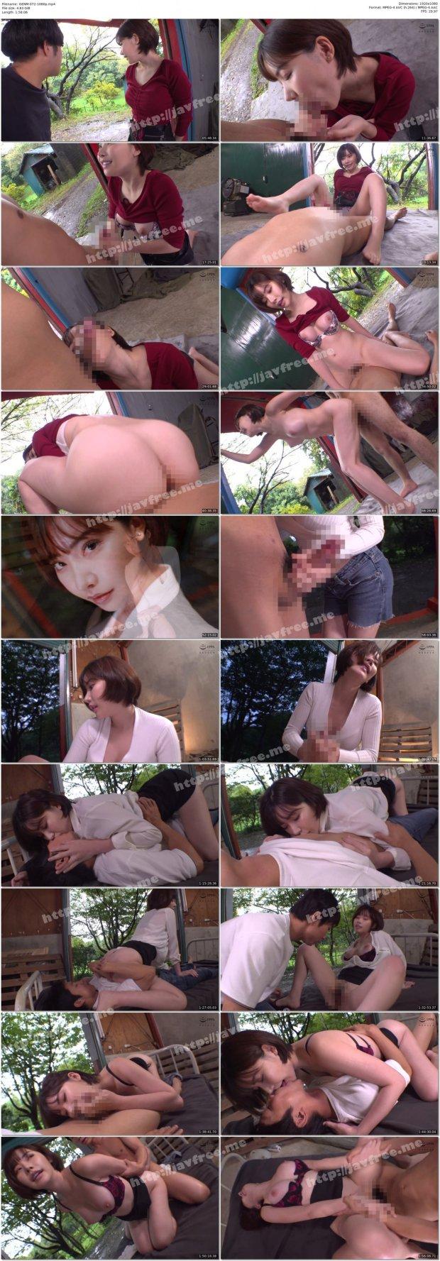 [HD][GENM-072] 野外倉庫で誘惑する究極美少女2 深田えいみ