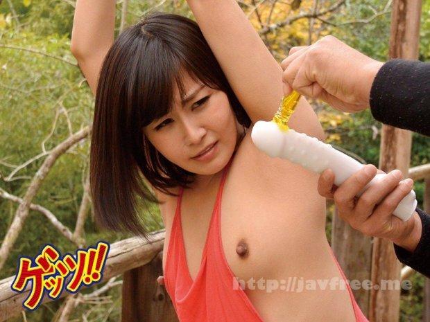 [GETS-070] 溜まってそうなノーブラ奥さんに媚薬バイブをぶっ挿し固定!!尻突き出しポーズで放置され、マ●コをヒクヒク痙攣させてヨガり狂うド淫乱妻たち3