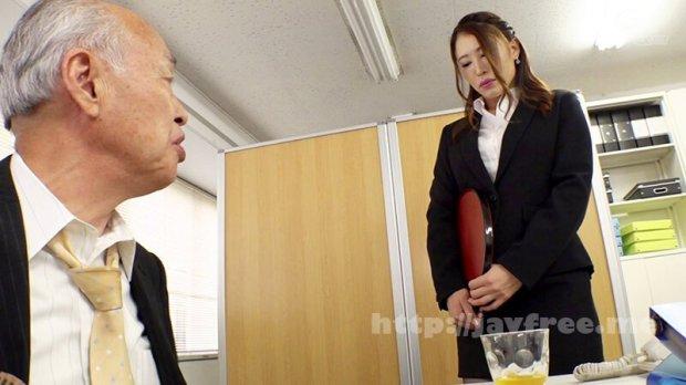 [HD][GVH-298] 心底嫌いな色ボケじじい社長に粘着セクハラされ続ける美人秘書 凛音とうか