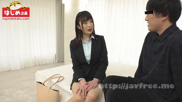 [HD][HJMO-454] 文京区の女教師限定 包茎早漏チ●ポのお悩み解決してくれませんか? 心優しく押しに弱い巨乳女教師は皮被りコンプレックスで困っている若者のSEX懇願と中出しまでも許してしまうのか!?