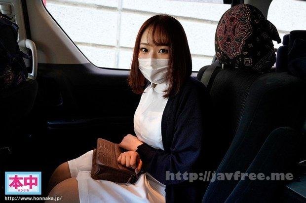 [HD][HND-974] 新人渋谷区にある歯医者さんで働く優しい笑顔のGカップマスク天使マスクを取って中出しAVデビュー!! 五月好花