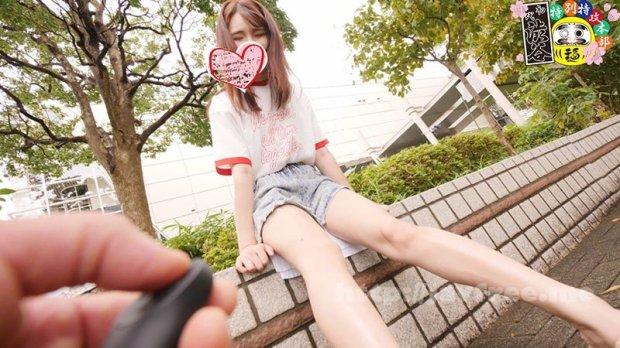 [HD][HONB-193] 見ないで!イキそうなの!まんさん美容学生(#^^#)
