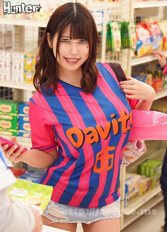 [HD][HUNTB-045] ボクが働いているスタジアム近くのコンビニでは試合観戦やライブで浮かれた興奮状態の女子が入れ喰い状態!イベント効果なのか普段より警戒心が薄く…