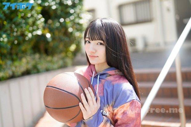 [HD][IPIT-018] 「青春終わらないで」 部活と恋愛に学生生活を捧げた18歳のちょっぴりクールなバスケ美少女AVデビュー 葵爽