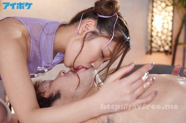 [HD][IPX-688] 乳首敏感ボーイズ必見! にゃんにゃんアイドル乳首エステ 加美杏奈