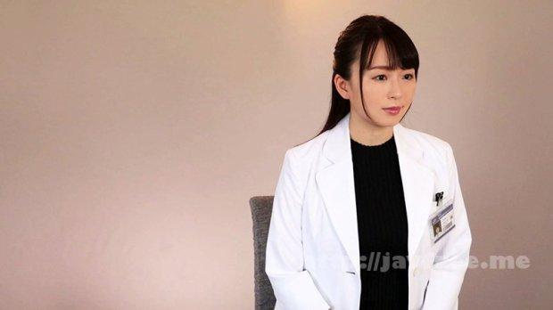 [HD][ISRD-004] 女医in...(脅迫スイートルーム) 羽田希