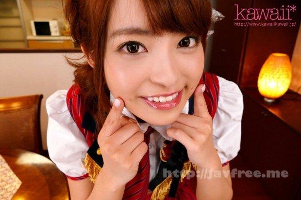 [HD][KAWD-884] 僕と目が合うと膣キュンして密着イチャイチャ誘惑してくる本物アイドルの妹 桜もこ