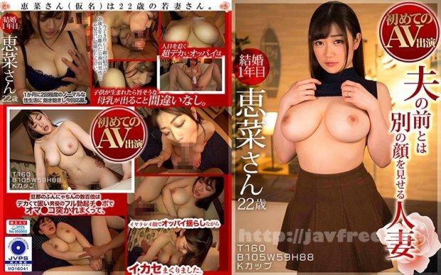 [HD][KBTV-067] 夫の前とは別の顔を見せる人妻 恵菜さん