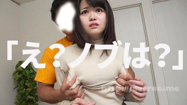 [HD][KTKC-115] 「ノブ!ごめん」。友達の彼女が爆乳でエロすぎるので、○○した悪ノリ動画、金欠なので流出します。