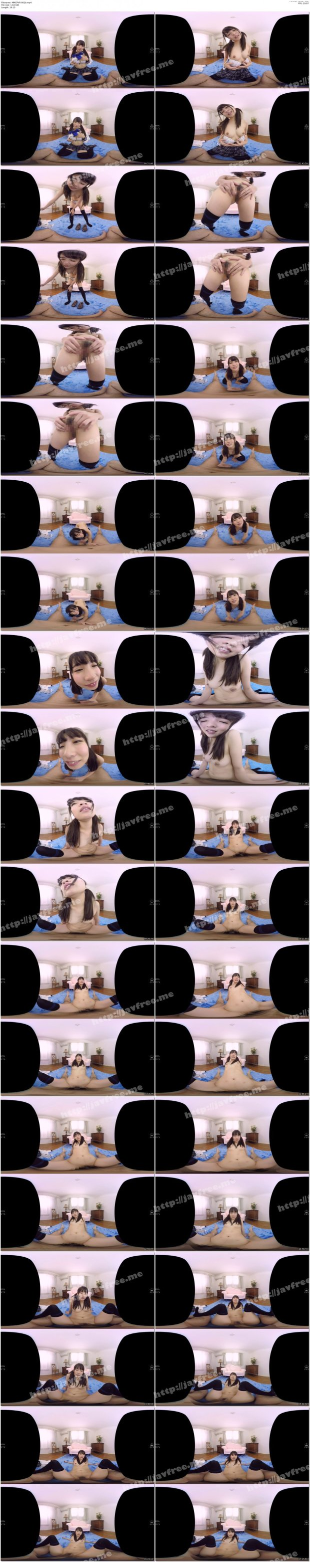 [MMCPVR-002] 【VR】超至近距離でアイドルダンス&パンチラ見せつけオナサポ応援娘 JOI&生中出しセックス 枢木あおい