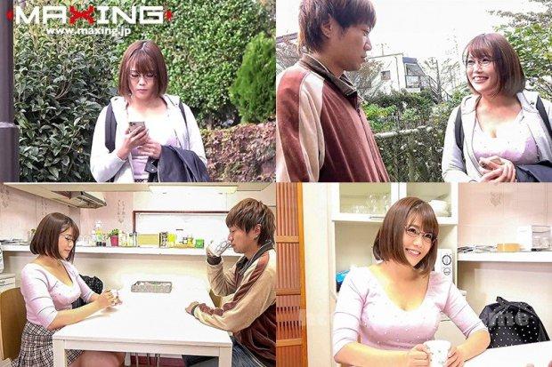 [HD][MXGS-1170] 久しぶりに会った女友達が巨乳になっていて、欲情してしまった僕たちは… 佐知子