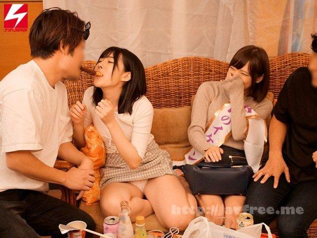 [HD][NPJB-055] 酒飲ませたらパコれるマ○コたちおっぱいぽろり、アソコもペロンチョ酔っぱらってセックスするハッピーな4時間