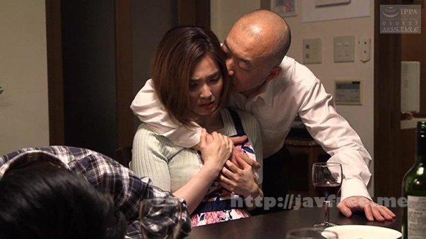 [HD][NSPS-692] 不謹慎すぎる接吻 夫がいるのにもかかわらず あぁ~なんてことを・・ 本庄優花