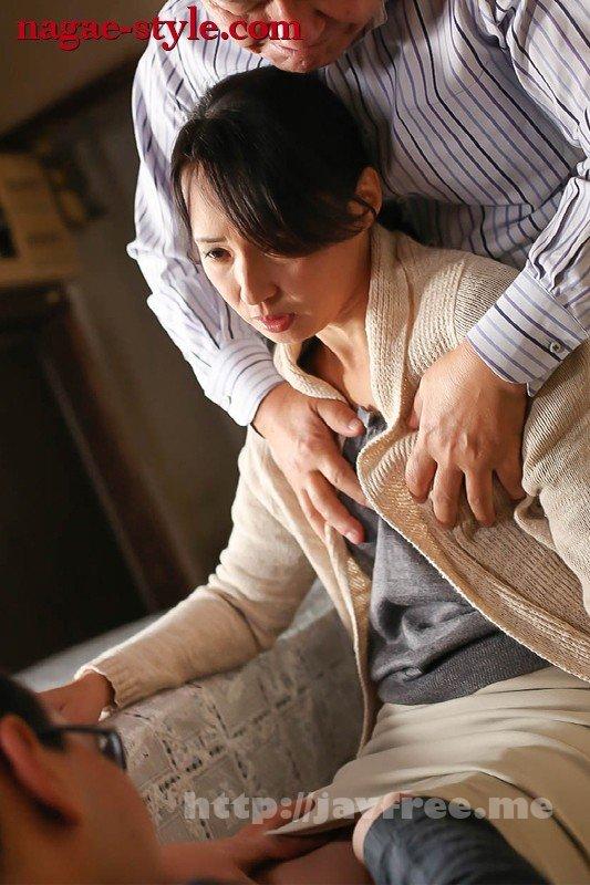 [NSPS-875] 借金返済のためにエグいほどやられまくる熟妻たち