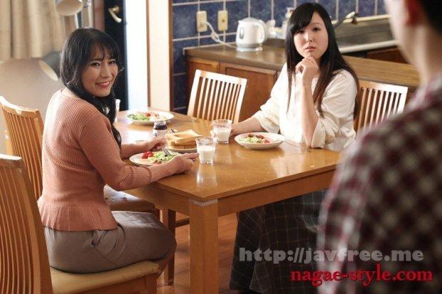 [HD][NSPS-987] 童貞だった俺を男にしてくれた 姉貴の友人 岩沢香代