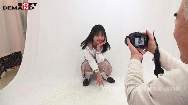 [HD][NTTR-060] 首輪を着けたらアラ不思議!?足!耳!乳首!?3人が入れ替わる度にそれぞれ感じる多重性感帯!ずっと身体がビクビクしちゃう、コスプレ撮影会!! 泉りおん