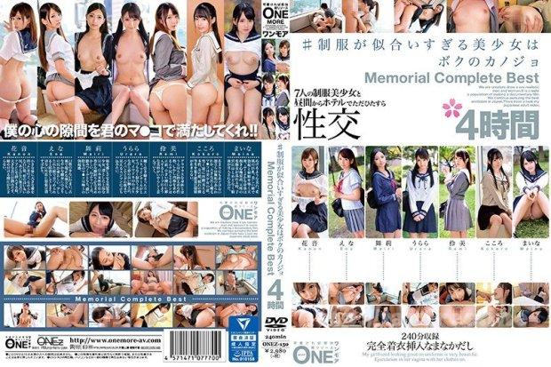 [ONEZ-150] #制服が似合いすぎる美少女はボクのカノジョ Memorial Complete Best 4時間