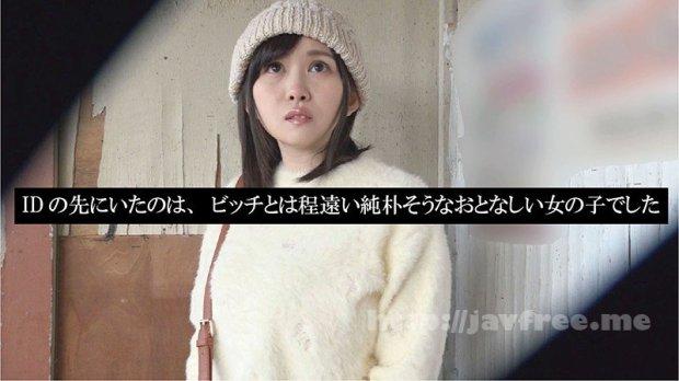[HD][PAIS-001] 公衆便所の落書きにあったIDに連絡して会いに行ってみた。~ド田舎で暮らす世間知らずの神乳I-cup純朴素人娘を悪戯三昧~