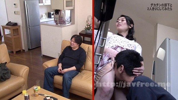 [HD][PARATHD-02329] 欲求不満の妻をデカチンの部下と2人きりにしてみたら(1)