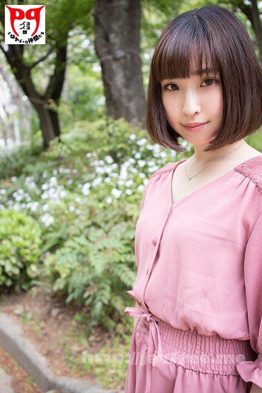 [HD][PKPD-030] 新人 現役女子大生 桜木こころ 自宅公開&そのままAVデビュー