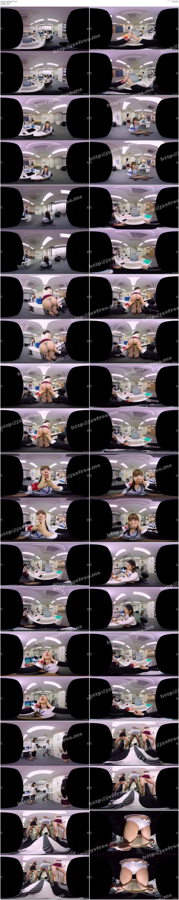[RCTVR-007] 【VR】ROCKET3DVR 遂に貴方が時間が止まる腕時計を手に入れた! V超・時間が止まる腕時計R オフィス編 なめらかな視点移動で高画質!瞬きひとつしないエロいカラダのOLを貴方がねちっこく犯す時が来た!!