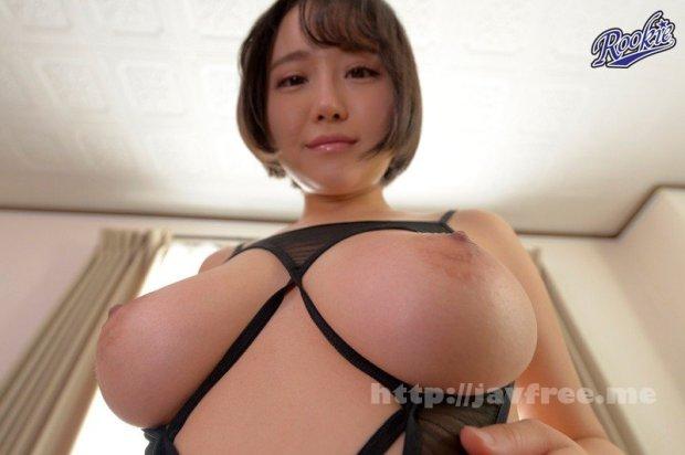 [RKI-466] 世界で一番恥ずかしい乳輪と卑猥な乳首 月本愛