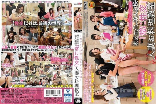 [HD][SDDE-537] ―セックスが溶け込んでいる日常― 港区在住の美人奥様「常に性交」人妻お料理教室