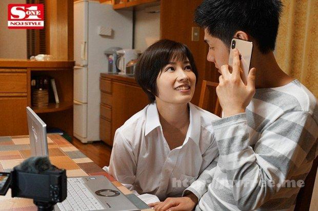 [HD][SSIS-002] 上司が出張で不在中、上司の妻とめちゃくちゃハメまくった3日間。 奥田咲