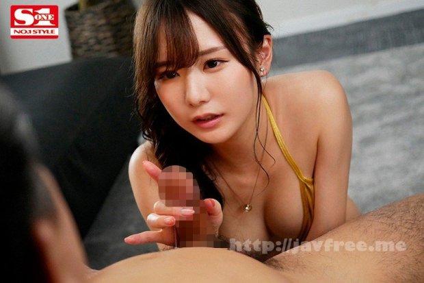 [HD][SSIS-005] ※見た目は清楚、中身はド痴女 オナニーができなくなるまで精巣空っぽにしてくれるドスケベ淫語メンズエステ 坂道みる