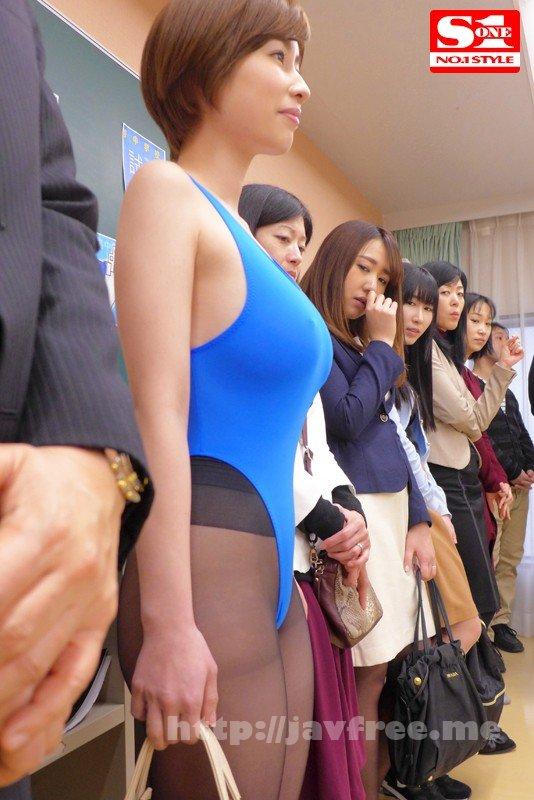 [SSNI-195] 目立ちたがりハイレグ巨乳ママの誘惑授業参観 奥田咲