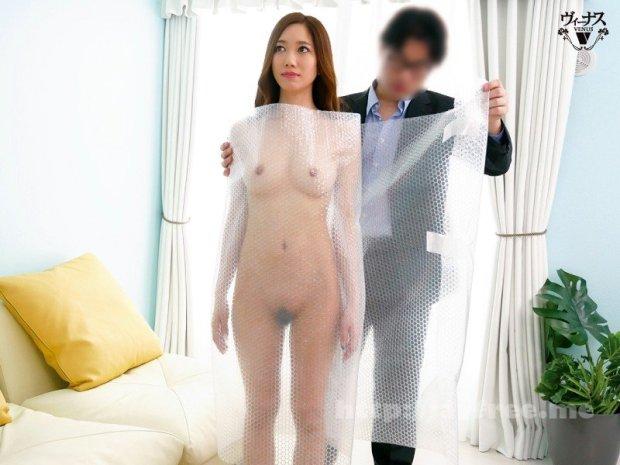 [HD][VAGU-233] 最愛の夫のため…マネキンになった私~麗しのマネキン夫人外伝~ 東凛