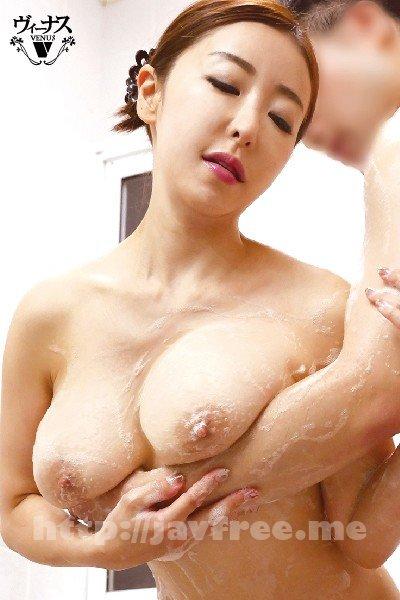 [HD][VENX-027] 父が出かけて2秒でセックスする母と息子 中野七緒