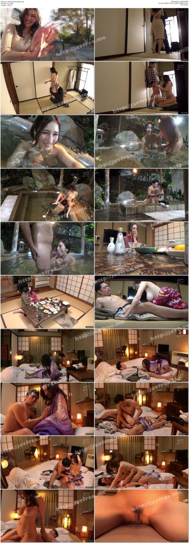[HD][WAAA-030] J-cup不倫妻 盗撮中出しの湯 JULIA