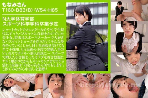 [HD][ZOCT-011] もなみさん(仮名)