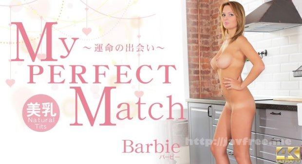 金8天国 1913 My PERFECT Match 〜運命の出会い〜 Babie / バービー