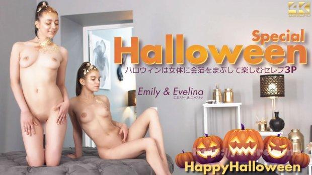 金8天国 3314 ハロウィンは女体に金箔まぶして楽しむセレブ3P ハロウィンスペシャル Emily&Evelina / エベリナ