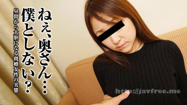 pacopacomama 020818_219 ガチ交渉 25 〜Noと言えない小顔美人〜