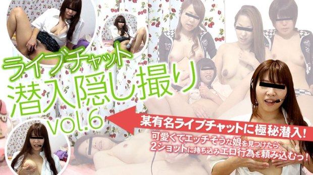 XXX-AV 23675 日本最大級ライブチャット潜入●撮 vol.6 Part2