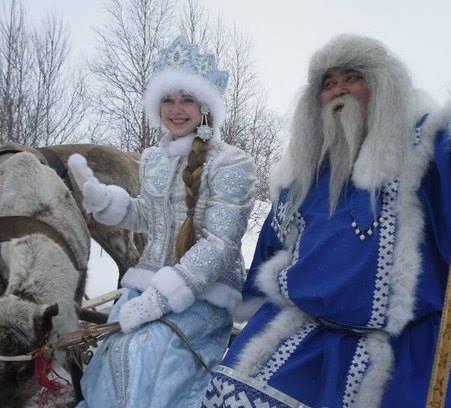 ayaz ata ve kar kız ile ilgili görsel sonucu