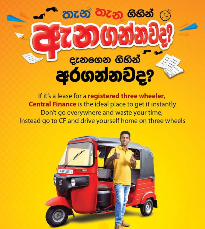 Registered Three Wheeler Campaigns
