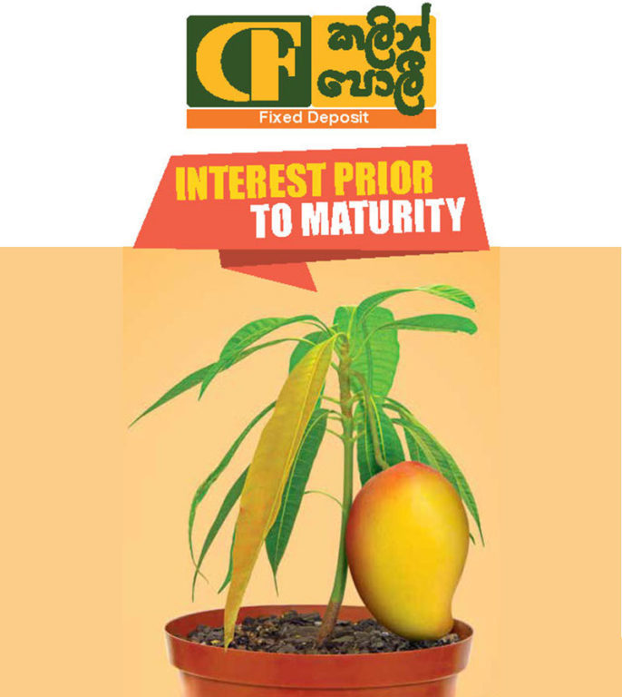 CF Kalin Poli (Interest Prior To Maturity)