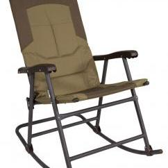 Northwest Territory Chairs High Chair Second Hand Rocking Camp Lovetoknow Alps Mountaineering