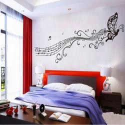 Music Themed Bedroom Design Ideas Lovetoknow